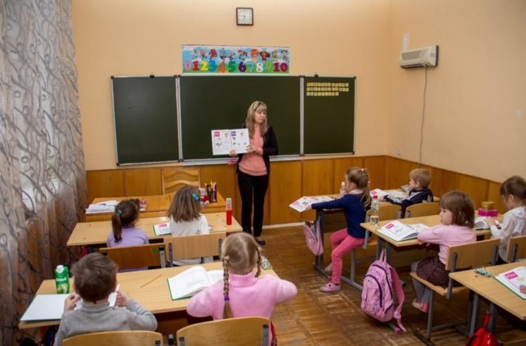 МБУ «ЦПП» открывает  курс подготовки детей к школе.